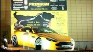 Очаквайте това лято - Premium Rally!