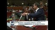 EС решава за ограничителни мерки срещу Либия