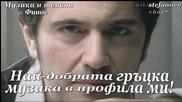 * Hов Гръцки Xuт * Нито студ, нито топлина - Йоргос Ясемис (превод)