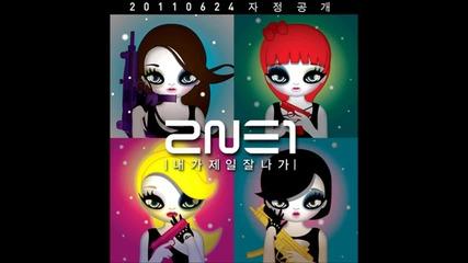 2ne1 - I Am The Best [new single]