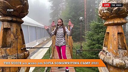 THE VOICE на живо от SOFIA SONGWRITING CAMP 2021: Ева предава на живо от Боровец [01/D4]