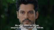 Черна любов Kara Sevda еп.3 трейлър1 Бг.суб. Турция