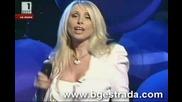 Кристина Димитрова - Без билет 2011