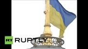 Свалиха петолъчката на украинския парламент