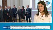 Политолог: Днешният КСНС отново върна президента към генералските му функции