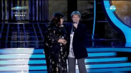 Нона Йотова и Джуджи като Фамилия Тоника - Като две капки вода (25.05.2015 г.)