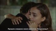 Войната на розите ~ Gullerin Savasi 2014 еп.11 Турция Руски суб.