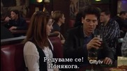 How I Met Your Mother - Сезон 6 епизод 20 *бг субс* (част 1)