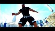 Милиони - Кой Е Тоя (official video)