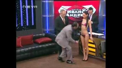 ! Мацка В Шоуто на Иван и Андрей