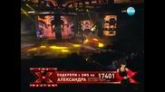 X Factor Bulgaria ( Финал ) - Васил Найденов и Александра - Огън от любов
