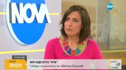 Адвокатът на Цветан Василев: Не го съветвам да се връща в България