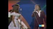Al Bano & Romina Power - Felicita ( Испанска Версия )