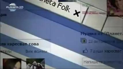 Gergana - Facebook