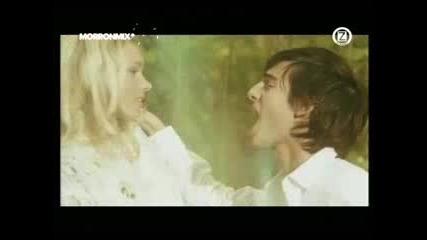 Darin - Who`s That Girl