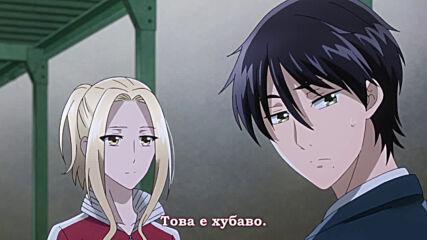 Koikimo / Неприлично е да наричаме това любов - 04