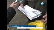 Русенци чакат с дни за регистрация на кола - Новините на Нова