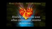 Richie Sambora - One Light Burning С Превод