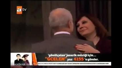 ОГНЕНО СЪРЦЕ / GONULCELEN