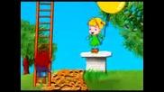 Господин Слънце - Детска песничка
