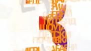 TV 7 - шапка 2 (2005-2009)