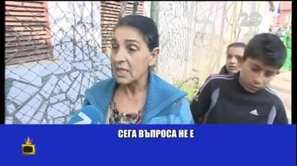 Безсмъртни ромски бисери от Самоков - Господари на ефира (25.11.2014)