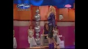 Lepa Brena 2008 - Dva Asa (+бг превод)