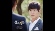 The Heirs Ost: Choi Jin Hyuk - Don't Look Back + Превод