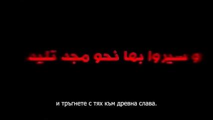 Сейид Кутб - Братко