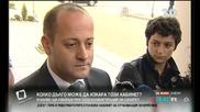 Кънев: Правителство на малцинството, подкрепено от ДПС, е неприемлив вариант