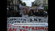 Нови масови демонстрации в Гърция