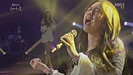 Това момиче пее прекрасно.. Страхотен кавър на Пикси Лот - Cry Me Out