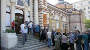 Опашка се изви пред музея на София за откриването му