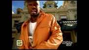 50 Cent - Windows Shopper Hq