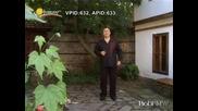 Николай Учкунов - Фато, мори