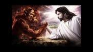 Isus Me Izbavi Ot Greha