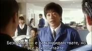 Бг Субс - Gokusen - Сезон 3 - Епизод 9 - 2/3