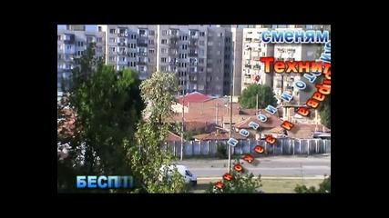 България-казанлък