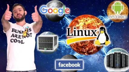 Защо LINUX е една от най-важните операционни системи?