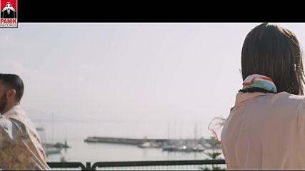 Demy - Ela - Official Video