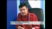 Христо Бойчев: В театъра намерих себе си и Божието начало - I част