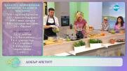 """Рецептата днес: Салата с мариновани броколи, бадеми и маслини - """"На кафе"""" (15.06.2021)"""