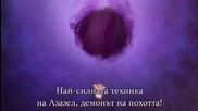 [terrorfansubs] Yondemasu yo, Azazel-san Z - 9 bg sub [720p]