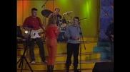 Атлас Концерт - Капка от любов и един щастлив празен ден