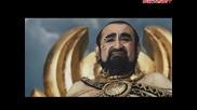 Запознай се със спартанците (2008) бг субтитри ( Високо Качество ) Част 3 Филм