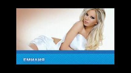 * Emilia - Dvoino * New 2011 - - Cd - Rip - -