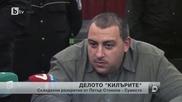btv Новините - Централна емисия - 12.11.2013