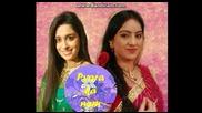 Името на любовта / Pyara ka nam епизод 59