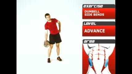 Упражнение за коремните мускули 5