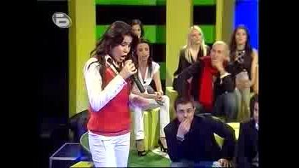 Шанел Еркин - Je taime